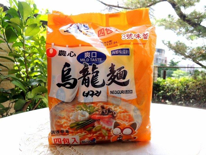 《袋裝》韓國 農心爽口海鮮烏龍麵 一袋129元,韓國熱銷  另有辛拉麵  炸王
