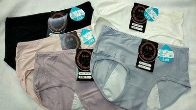 **圃圃**#3079素色透氣涼感柔順生理褲,加大,一般28.5*23.5cm,加大30*23, 3件$100
