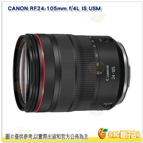 @3C 柑仔店@ 拆鏡 Canon RF 24-105mm f/4L IS USM 平行輸入一年保固 24-105