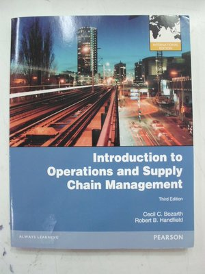 ☆2013年Introduction to Operations and Supply Chain Management