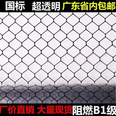 溫馨PVC防靜電網格簾無塵室門簾黑色防靜電簾0.3/0.5/1.0mm*1.37m*30m罐罐