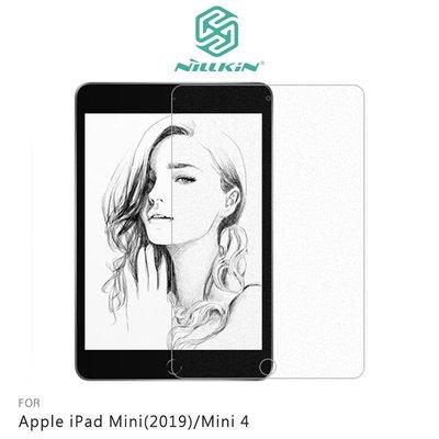 *Phone寶*NILLKIN Apple iPad Mini(2019)/Mini5/4 AR 畫紙膜 螢幕保護貼