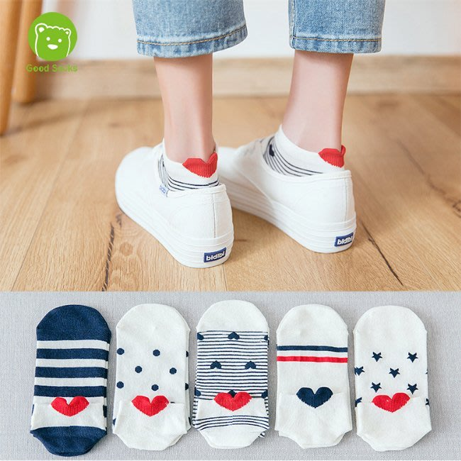女襪 甜甜愛心短襪船型襪子【Good Socks】
