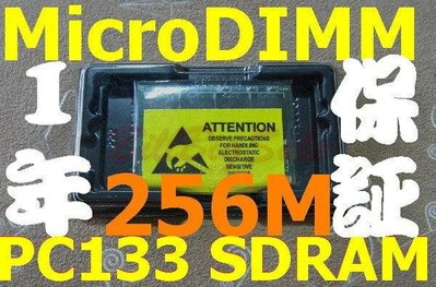 Buffalo製【256MB RAM】MicroDIMM PC133 144PIN Libretto L5 Sony C