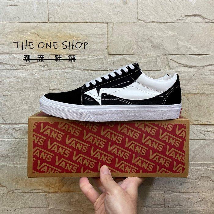 VANS Old Skool 黑色 黑白 波浪V 帆布鞋 板鞋 經典款 VN0A4U3B21N