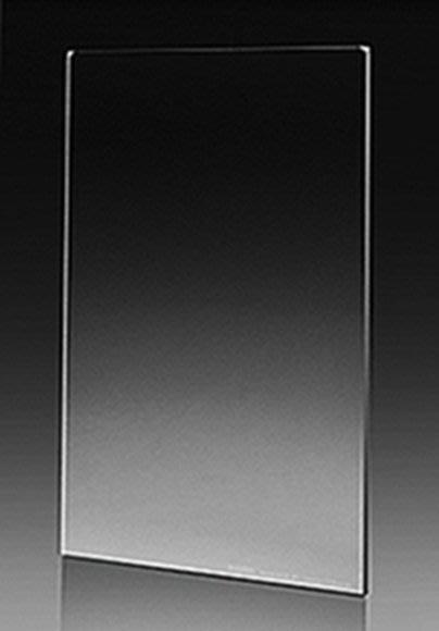 呈現攝影-NISI Soft 軟式漸層鏡 ND8 漸層玻璃減光鏡 100X150 超低色偏抗水防油漬雙面鍍膜 Z-Pro