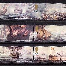 英國郵票2005年特拉法海戰200周年
