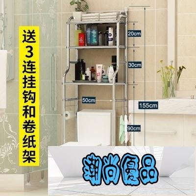 置物架 不銹鋼衛生間浴室架廁所馬桶置物...