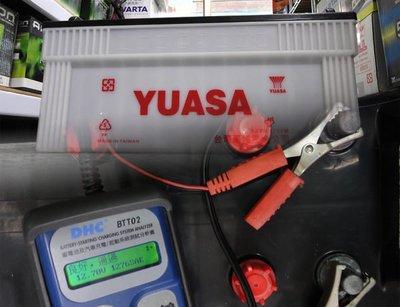 中古電池 電瓶 75D23L 適用 K5 K7 PROTEGE(323) MAZDA 2 3 ISAMU (323)