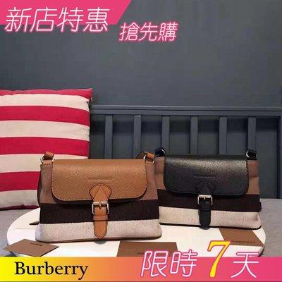 Burberry Canvas格紋皮革斜挎包 側背包 肩背包 戰馬 經典格紋 收納包 翻蓋包 小方包 化妝包 女包 包包