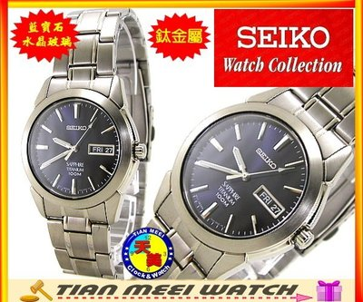 【全新原廠SEIKO】【天美鐘錶店家直營】【超低價有保固】SEIKO SGG729P1 鈦金屬藍寶石水晶鏡面潛水錶