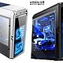 超越i7 12-16核 /M.2 256G SSD/天M模擬多開/8G/GT獨顯/LOL/GTA5/刺客教條/電競主機