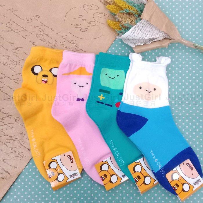 韓國襪 Adventure Time 探險活寶 卡通襪子 短襪 老皮 阿寶 嗶莫 純棉 正版授權 Justgirl