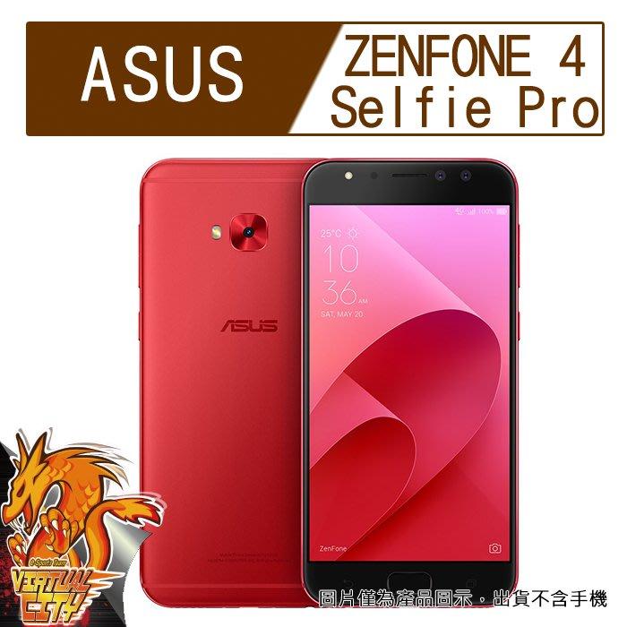 【桃園-虛擬城市】ASUS ZenFone 4 Selfie Pro 5.5吋(ZD552KL) -9H玻璃貼螢幕保護貼