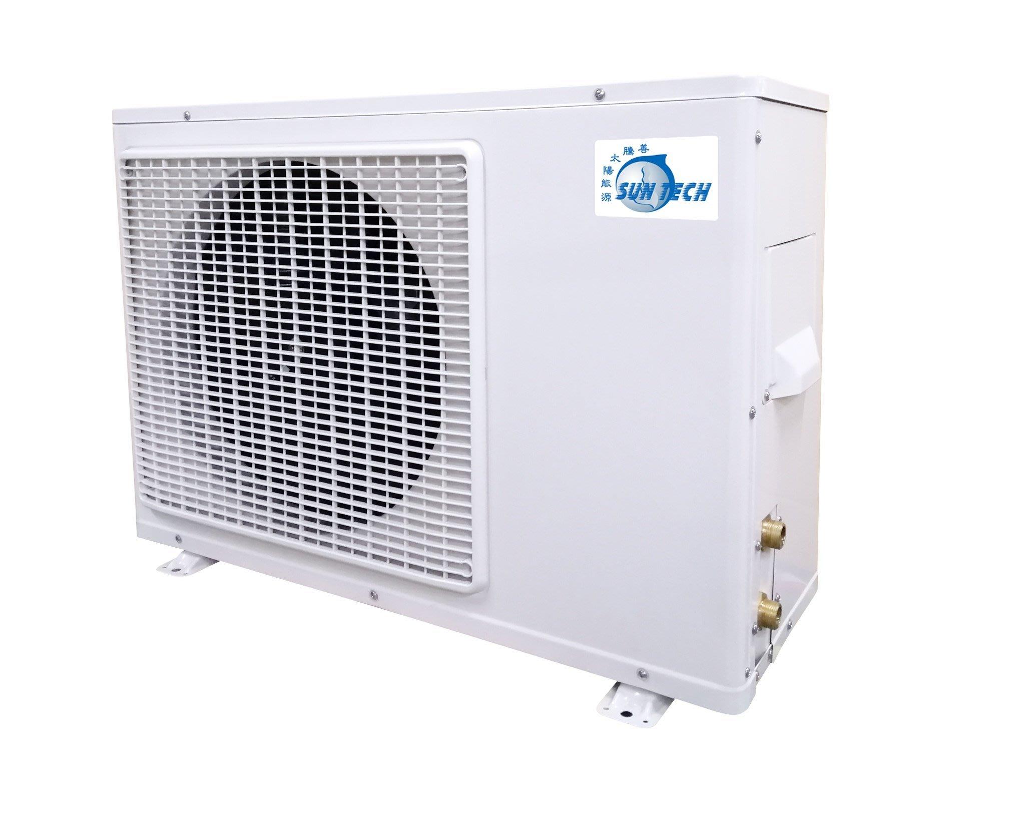 【振興好禮大放送】2020業界最強善騰直熱式熱泵襲捲上市HPD-6KW主機/熱水即開直出55度!免等待!省電80%