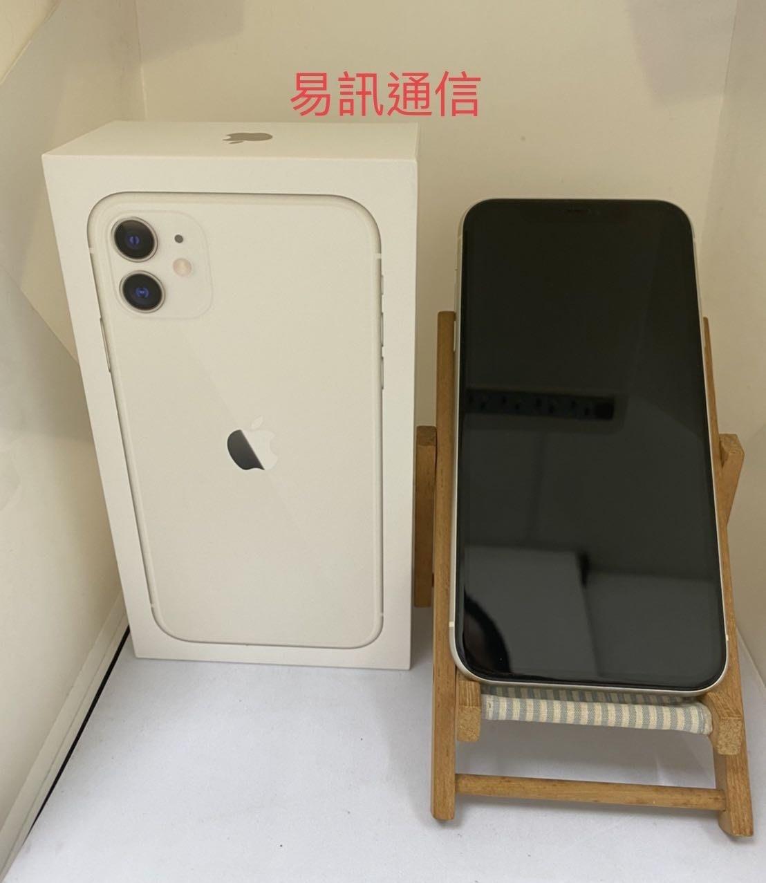 易訊通信~~二手 Apple iPhone 11 256GB (白色) 保固至2021/03/26