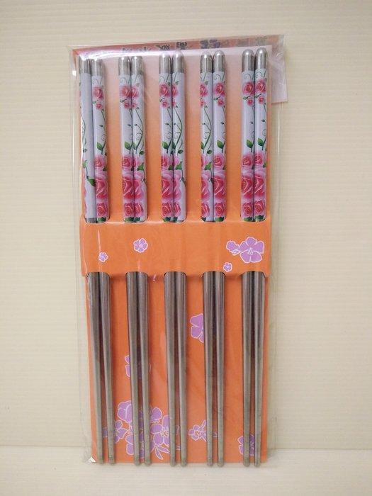 彩花高級不鏽鋼筷23cm(五雙)A