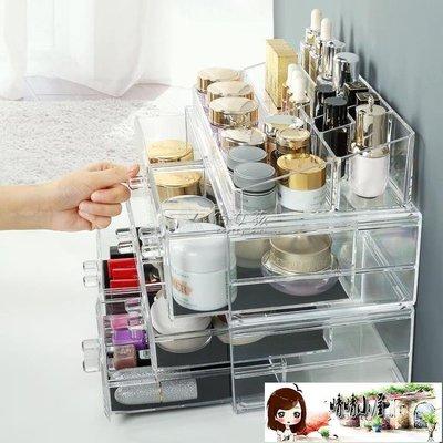 化妝品整理盒收納盒透明家用口紅護膚品架...