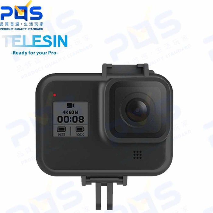 TELESIN GoPro Hero8 塑膠收音邊框 保護框 運動相機固定框 台南PQS