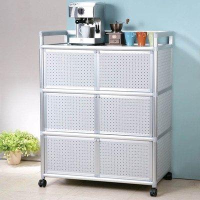 鋁合金3尺六門收納櫃 電器架 碗盤架 層架 櫥櫃 餐櫃 廚房【Yostyle】SH-1519-117303