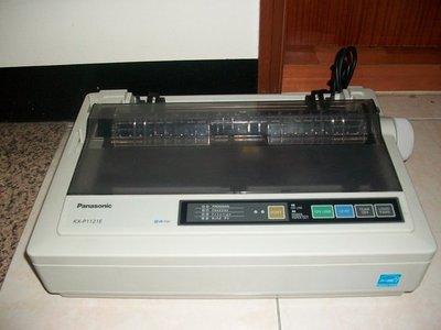 [高屏科技]2手 8成新Panasonic.kx-P1121 E(USB介面)點陣式印表機.附設印表機維修!