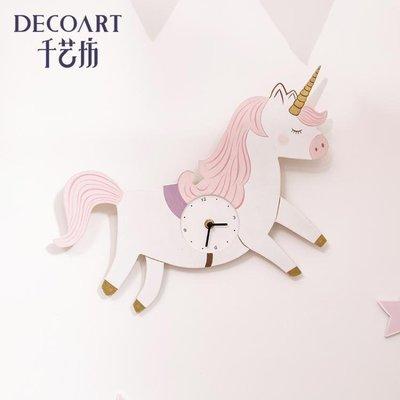 日和生活館 粉色可愛創意掛鐘兒童房掛鐘女孩臥室少女心壁掛卡通造型實木鐘錶S686