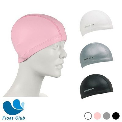 Speedo 成人款 合成泳帽 Ultra Pace 包覆佳 舒適泳帽 立體泳帽 不易破損 快乾泳帽 原價NT.580元