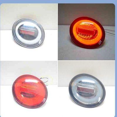 ~李A車燈~全新品 福斯 VW BEETLE 金龜車 98- 05年 尾燈 光柱 跑馬方向燈功能 一組6800元
