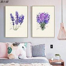北歐小清新薰衣草英文組合裝飾畫畫芯客廳背景牆臥室掛畫(3款可選)