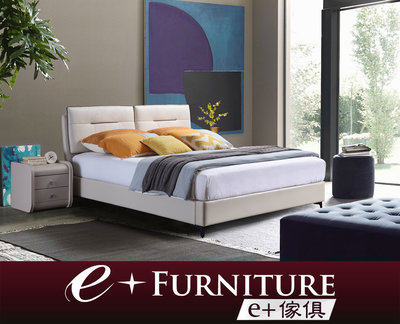 『 e+傢俱 』BB214 布蘭妲 Brenda 雙人床半牛皮床架 6x6.2尺   5x6.2尺   6x7尺 可訂製