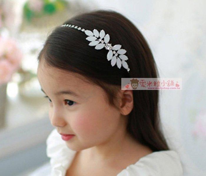 公主水鑽髮箍 髮圈 結婚花童禮服拍照必備 ☆愛米粒☆C05