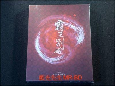 [藍光BD] - 霸王別姬 Farewell My Concubine BD-50G 精裝紙盒版