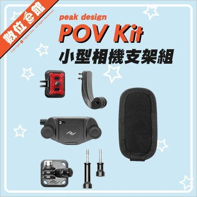 【公司貨】Peak Design Capture POV Kit 小型相機快夾系統 V2 背包夾 GoPro 運動攝影機
