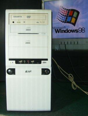 有現貨!【窮人電腦】跑Windows 98系統!聯強工業主機出清!雙北可免費親送!外縣可寄!