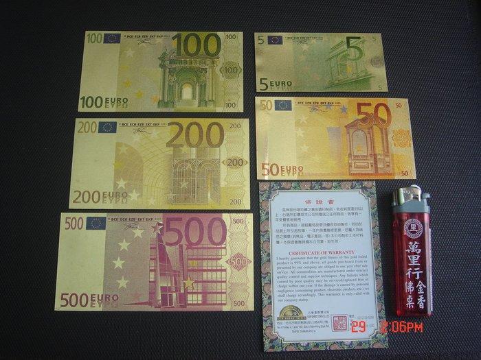 【懷舊票卷珍藏】純收藏歐元 黃金鑄印品 含金純度 三省堂 共5張--廣告紙小本005