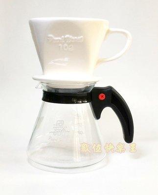 ☆☆數位快樂王☆☆寶馬牌 陶瓷咖啡濾器白色2~4人適用+塑膠柄耐熱壺600c.c. 一組