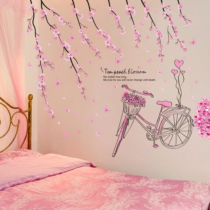 預售款-LKQJD-墻貼紙女孩臥室溫馨兒童房間少女裝飾墻上貼畫墻紙自粘背景墻創意