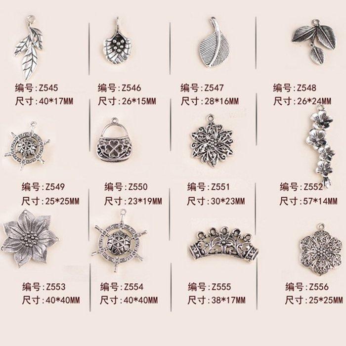 雜貨小鋪  藏銀吊墜配件DIY串珠手鏈文玩配飾合金藏銀配珠飾品材料