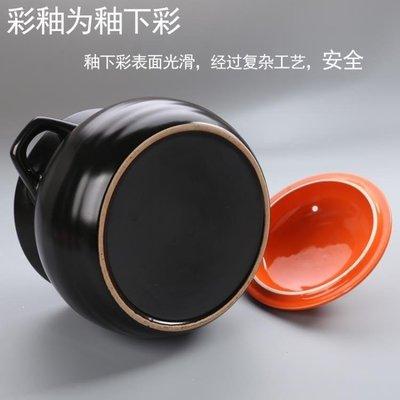 ZIHOPE 砂鍋燉鍋家用燃氣耐高溫沙鍋湯煲明火煲湯陶瓷瓦罐煨湯大燜煲湯鍋ZI812