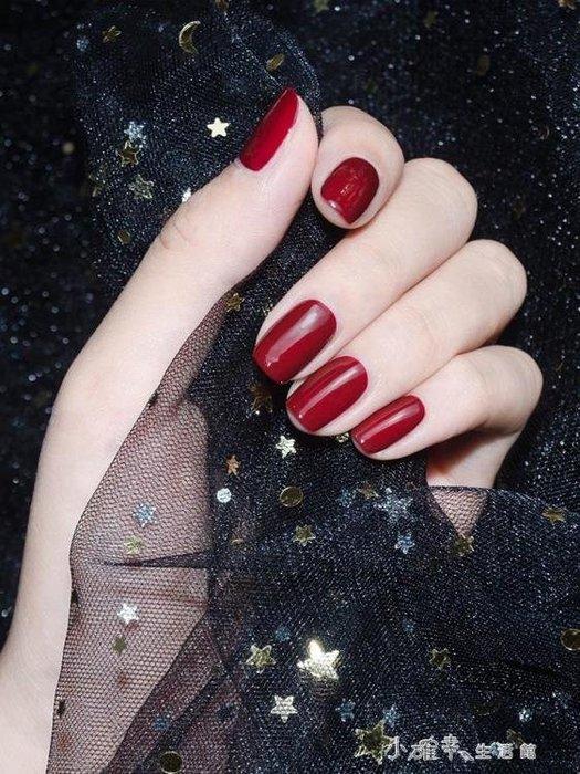 指甲油持久不可剝防水不掉色酒紅色車厘子適合夏天的指甲油女持久