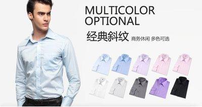 ◇{型男靚女} G2000款 regular fit 長袖斜紋襯衫 長, 短袖特價550元 兩件免運 修身防皺 領帶