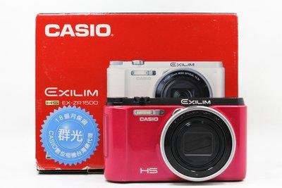 【高雄青蘋果】Casio ZR-1500 ZR1500 桃紅 二手 數位相機 自拍相機 #17203