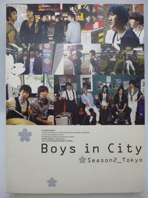 【月界二手書店】Boys in City-SUPER JUNIOR(絕版)_Season 2 Tokyo〖寫真集〗AJU