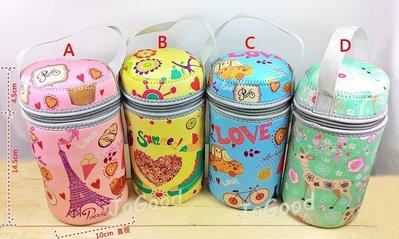 JoGood- 食物燜燒罐 食物罐 通用保護袋 提袋 適用SK3000 SK3021 JBM500/象印 FCE75