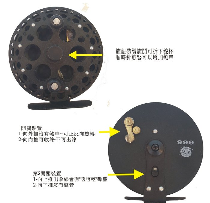 第二代改良~輕量化全金屬前打輪-2顆免運、筏釣輪8.5cm 左右手互換 功能同富士輪