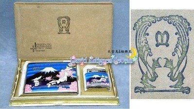 ((天堂鳥)) LONGINES 日本製古董紀念打火機+煙盒禮盒