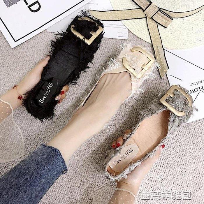 豆豆鞋夏季新款瓢鞋淺口韓版仙女單鞋女平底時尚百搭社會鞋子
