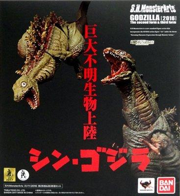 日本正版 萬代 S.H.MonsterArts SHM  哥吉拉 2016 第2形態 & 第3形態 公仔 日本代購