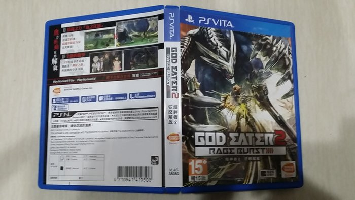 PSV 噬神者2 狂怒解放 噬神戰士2 中文版 直購價700