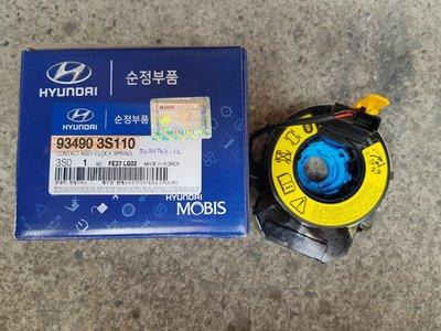 現代 ELANTRA 1.8 12-16 安全氣囊線圈 喇叭線圈方向盤線圈 螺旋線圈 時鐘彈簧 正廠